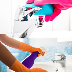 مدونه-الايمان-تنظيف-الحوض