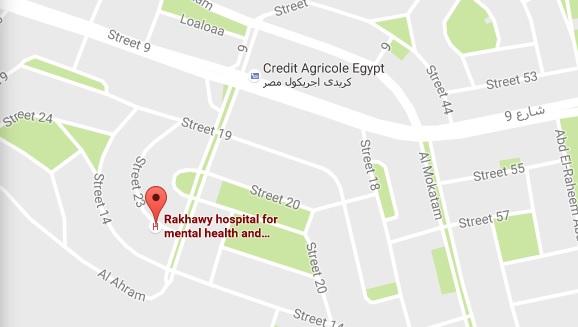 عنوان مستشفى الرخاوى بالمقطم
